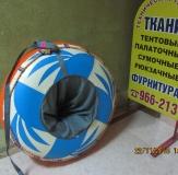 Сноутюбы_12