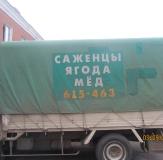 Изделия из ПВХ в Иркутске_8